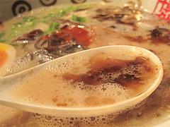 18ランチ:赤丸新味のスープ@博多一風堂・総本店・天神・西通り