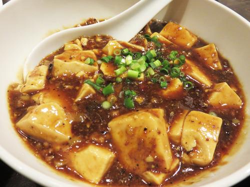 11料理1