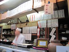 店内:メニューいっぱい。@鮨あつ賀・渡辺通・福岡