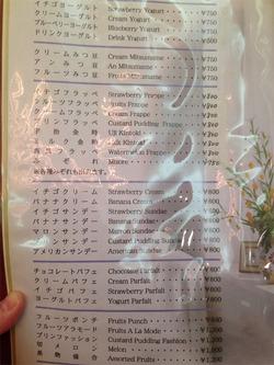 12甘味メニュー@純喫茶アメリカン