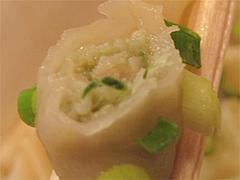 料理:茹ぎょうざあっさり@博多ラーメンばりこて長浜店