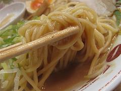 料理:天一のラーメン麺@天下一品・博多駅前店