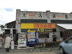 外観:かき小屋@牡蠣小屋だいゆー(だいゆう・ダイユー)・糸島