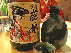 7料理:八女・後藤酒造・日本酒・藤娘@居酒屋なごみ・八女の鮎と燻製料理の店・美野島