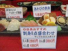 15店内:店頭の見本@ひょうたん寿司・天神・新天町