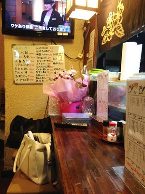 5カウンター@焼鳥たぬき
