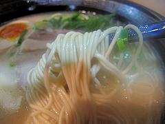 10ランチ:煮玉子らーめん麺@長浜ナンバーワン・ラーメン・博多駅
