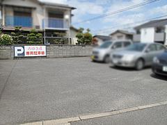 20外観:駐車場@みゆき屋・ラーメン・七隈
