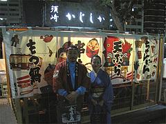 10外観:小大将と記念写真@博多須崎屋台かじしか