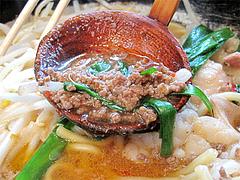 料理:四川風ラーメンスープ@和食屋が作るもつ煮込みらーめん・野間