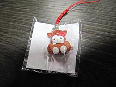 オリジナルストラップ・キティちゃん(HELLO-KITTY)@全国食肉取引協議会