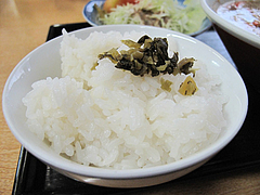ランチ:ご飯と高菜漬@長尾亭ラーメン