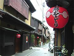 祇園の町並@京都