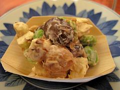 お料理:お豆とクリームチーズ@女子会