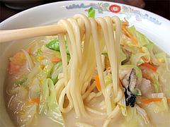 料理:台北ちゃんぽん麺@中華料理・点心楼・台北・若久
