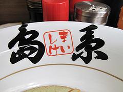店内:丼@博多麺業・島系・春吉店