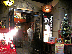 17外観:スペインレストラン・ジョビジョバ@オリエンタルレストラン・サラマンジェ・キャナルシティ博多