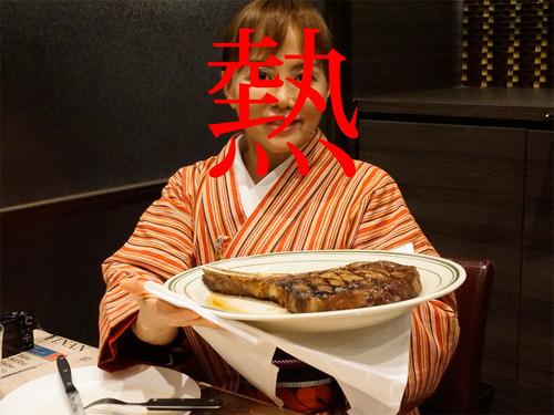22料理肉3