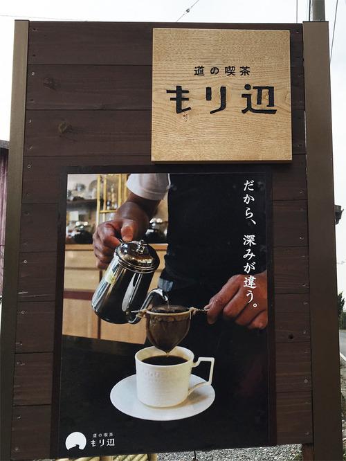 4コーヒーね