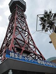 博多ポートタワー@ベイサイドプレイス博多・福岡