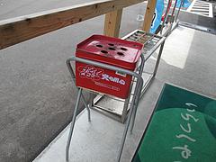 外観:喫煙@博多ラーメン麺王・名島店