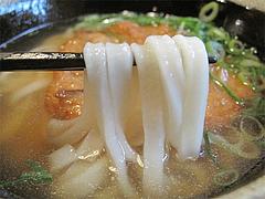 12ランチ:丸天うどん麺@麺や・ほり野・うどん・那珂川