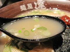 ランチ:麺達コク味スープ@麺屋達・高木