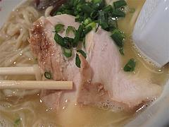 10ランチ:鶏とろラーメンチャーシュー@麺道はなもこし・薬院・ラーメン・つけ麺