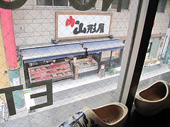 店内:肉の山形屋@ASHOK'S BAR(アショクズ・バー)・清川