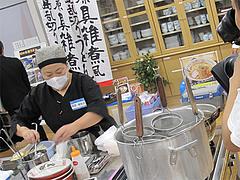 4調理開始@SAPA麺王決定線2012