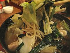 15ランチ:もつ鍋ラーメン食べる@居酒屋・井戸端・博多川端商店街