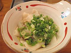 料理:茹ぎょうざ300円@博多ラーメンばりこて長浜店