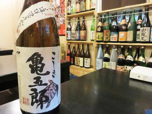 12亀五郎1
