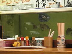 店内:水族館@魚魚・居酒屋