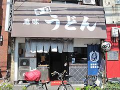 15外観@恵味うどん・薬院