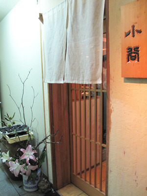 3入口@小谷