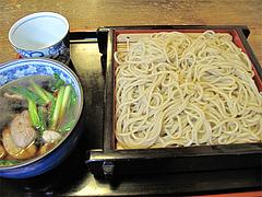 料理:鴨せいろ950円@そば処・照月庵・福岡