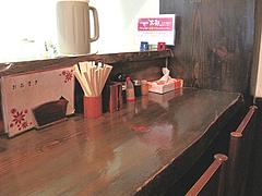 3店内:カウンター@魚介醤油豚骨・ラーメン・いっき