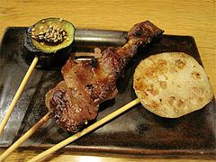 料理2:サラダ@串焼き・釜飯の俵・久留米