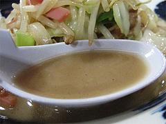 ランチ:ちゃんぽん豚骨スープ@おれのちゃんぽん・博多区半道橋