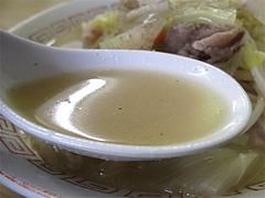料理:チャンポンスープ@あじよし・渡辺通