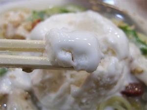 7超涼風麺鶏白湯アイス@ミスド西新