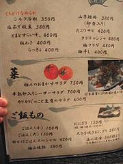 19メニュー:居酒屋1@麺屋極み清川店・ラーメン居酒屋