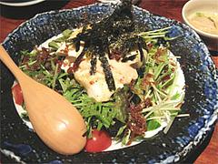 松の湯@松の湯サラダ