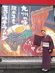1外観:世界の味千ラーメン@熊本ラーメン館・味千拉麺×桂花拉麺・半道橋店