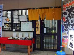 外観:福魚食堂@長浜鮮魚市場会館・福岡