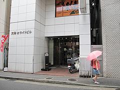 2外観@井手ちゃんぽん天神店