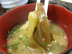 料理:茄子と豆腐の味噌汁@だるまの天ぷら定食・吉塚本店