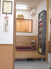 店内:小上がり@中華料理・中国飯店・平和