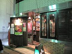 1外観@はんごう雑炊の店・山・中洲